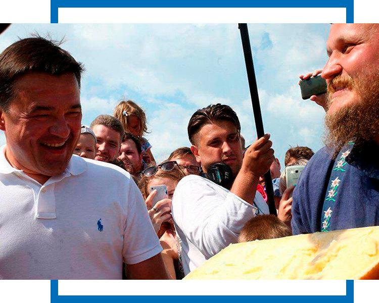 Сырный и фермерский фестиваль