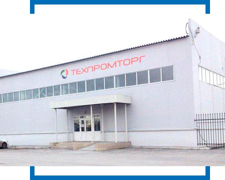 Новый дилер международной группы Промтехника в России компания ООО Техпромторг